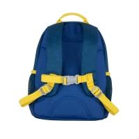 Scouty Kinderrucksack Rocky - U-BOOT